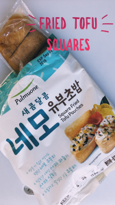 tofu pouches product